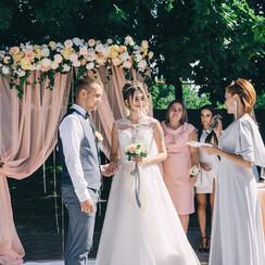 Ольга Ковалёва - выездная церемония в Славянске - фото 2