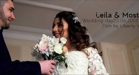 Liberty Video - фото 3