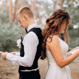Wedding empire - свадебное агентство в Черкассах - портфолио 4