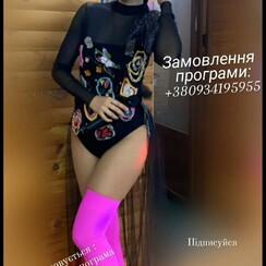 МИР ТОРЖЕСТВА - свадебное агентство в Черкассах - фото 2