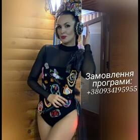 Концертна шоу програма -  ОЛЬГА не ПОЛЯКОВА