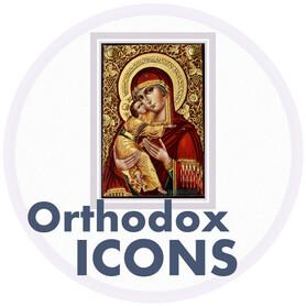 Orthodox Icons - иконописец Иваненко Сергей