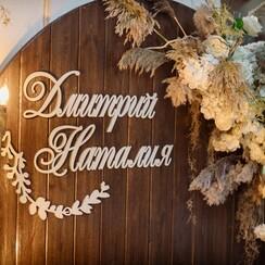 Мастерская флористики и декора Алины Чорненькой - декоратор, флорист в Полтаве - фото 3