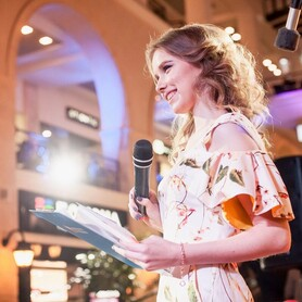Елена Кравчук - ведущий в Киеве - портфолио 4