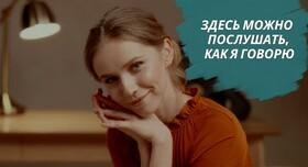 Елена Кравчук - ведущий в Киеве - портфолио 1