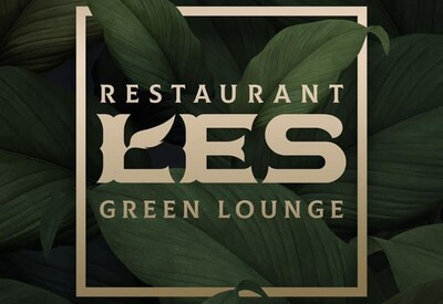 LES Green Lounge - фото 2
