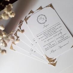 VILLEYA - пригласительные на свадьбу в Виннице - фото 1