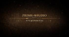 Prime-Studio - фото 3