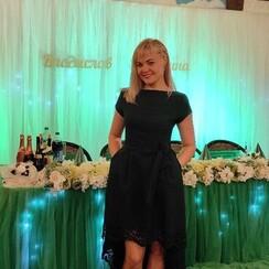 Олеся  Любивая - ведущий в Сумах - фото 1