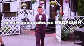 Антон  Цимбал - ведущий в Киеве - фото 1