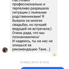 Deluxe Чернигов - ведущий в Чернигове - фото 1