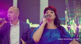 Живая музыка Одесса. ANSHLAG Event Group - Организация ярких праздников - музыканты, dj в Одессе - фото 4