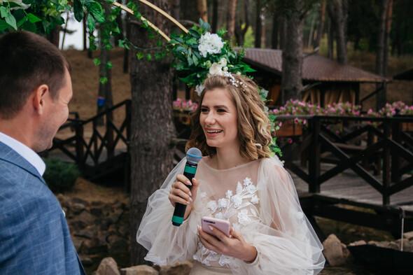 Свадьба Инны и Сергея - фото №76