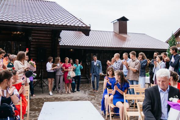 Свадьба Инны и Сергея - фото №53