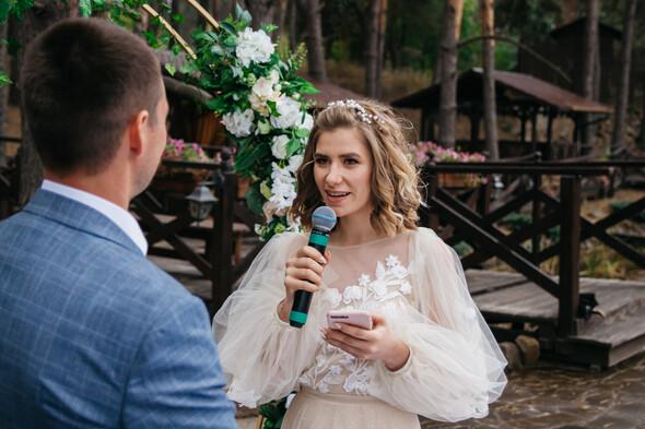 Свадьба Инны и Сергея - фото №78