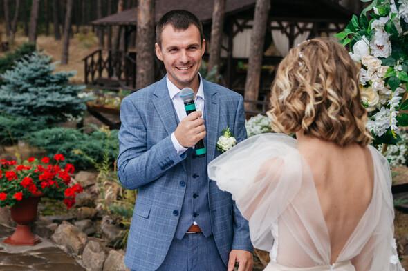 Свадьба Инны и Сергея - фото №80