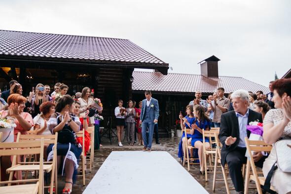Свадьба Инны и Сергея - фото №55