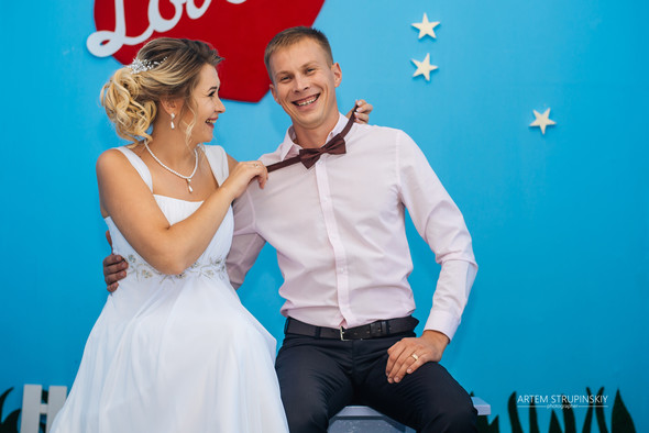 Сергей  и Даша - фото №18