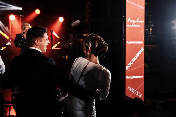 Свадьба Года - фото №50