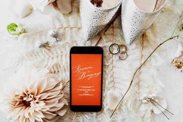 Свадьба Года - фото №2