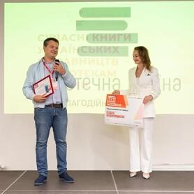 Елена Пичкур - ведущий в Киеве - портфолио 5