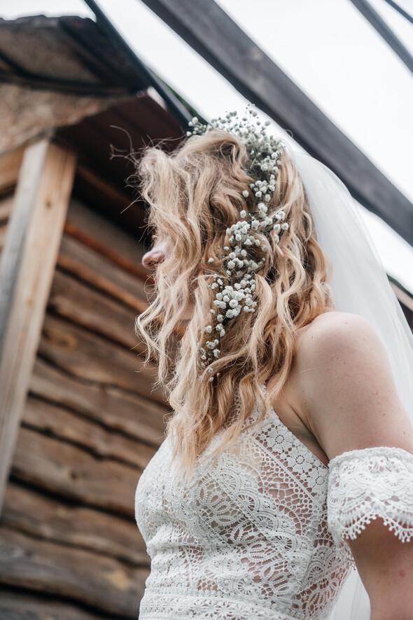 Свадьба Эдуард и Анастасия - фото №2