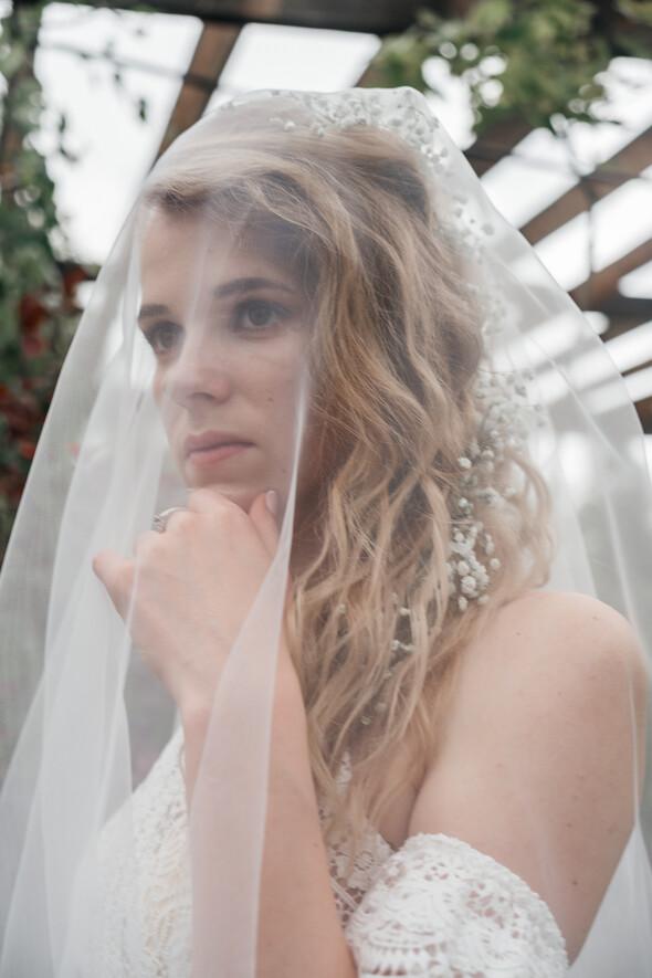 Свадьба Эдуард и Анастасия - фото №12