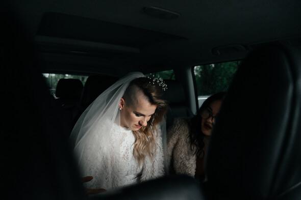 Свадьба Эдуард и Анастасия - фото №8