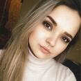 Алина Мякенькая