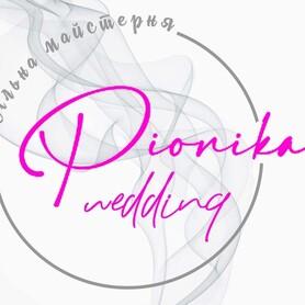 Pionika wedding