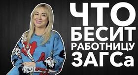 Ирина  Крайняя - выездная церемония в Киеве - фото 4
