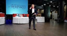 Игорь Рыбачик - ведущий в Киеве - портфолио 6