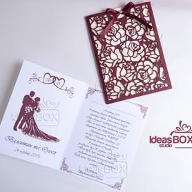 Ideas Box Studio - портфолио 4