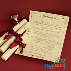 Ideas Box Studio - портфолио 2