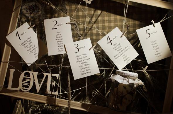 Согреты любовью - фото №40