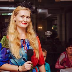 Надежда Ланевич - ведущий в Днепре - фото 1