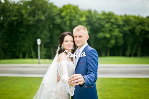 Сергей и Диана - фото №12