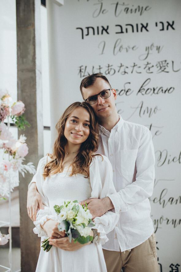 Аня и Ваня. Загс + Лавстори - фото №8