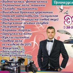 Евгений Эдем
