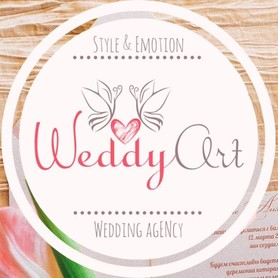 "Свадебное агентство ""WeddyArt"""