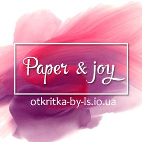 Paper & Joy