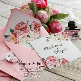 Paper & Joy - пригласительные на свадьбу в Киеве - портфолио 2