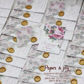 Paper & Joy - пригласительные на свадьбу в Киеве - портфолио 6