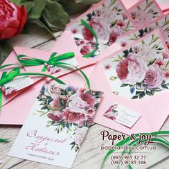 Paper & Joy - пригласительные на свадьбу в Киеве - фото 3