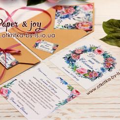 Paper & Joy - фото 1