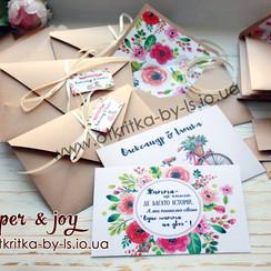 Paper & Joy - фото 3