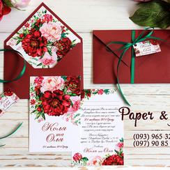 Paper & Joy - пригласительные на свадьбу в Киеве - фото 1