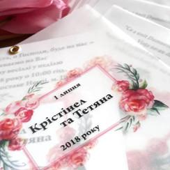 Поліграфіка - пригласительные на свадьбу в Черновцах - фото 2