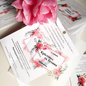 Поліграфіка - пригласительные на свадьбу в Черновцах - портфолио 1