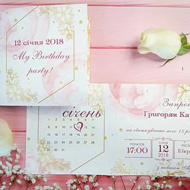 Поліграфіка - пригласительные на свадьбу в Черновцах - портфолио 3